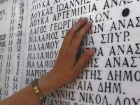 GREECE-ELECTION/NAZIS