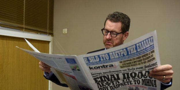 EUROZONE-GREECE/GERMANY-NEWSPAPER